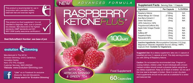 raspberry ketone plus ετικέτα